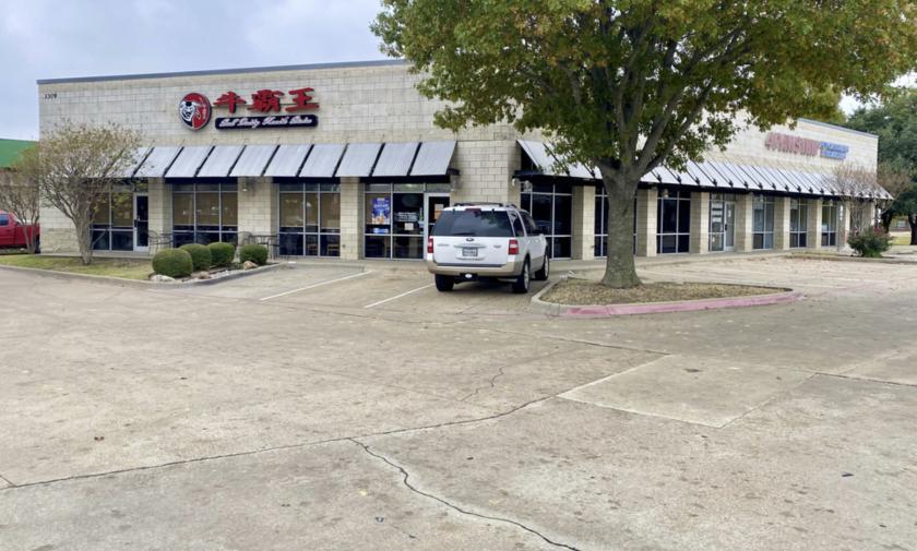 3309 Coit Road Plano, TX 75093 - alt image 3