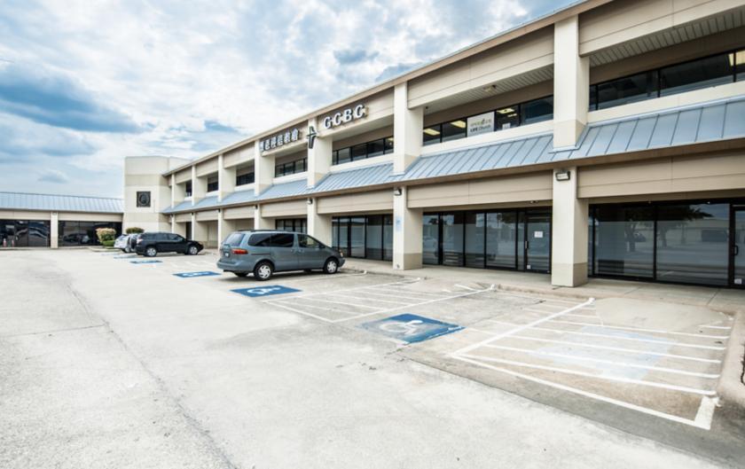 1108 West Parker Road Plano, TX 75075 - alt image 2