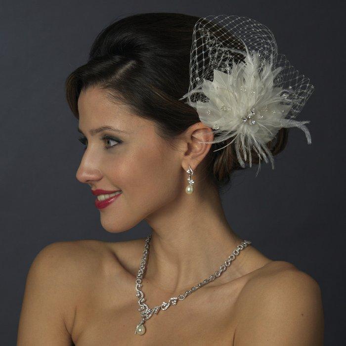 A Beautiful Bride's profile image