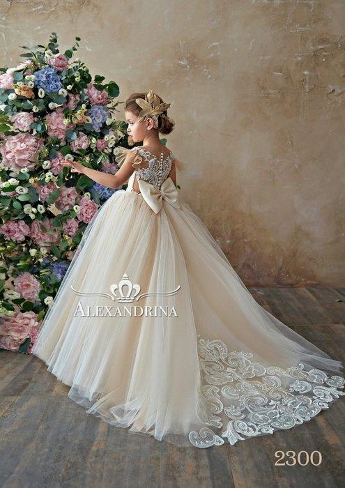 Alexandrina's profile image