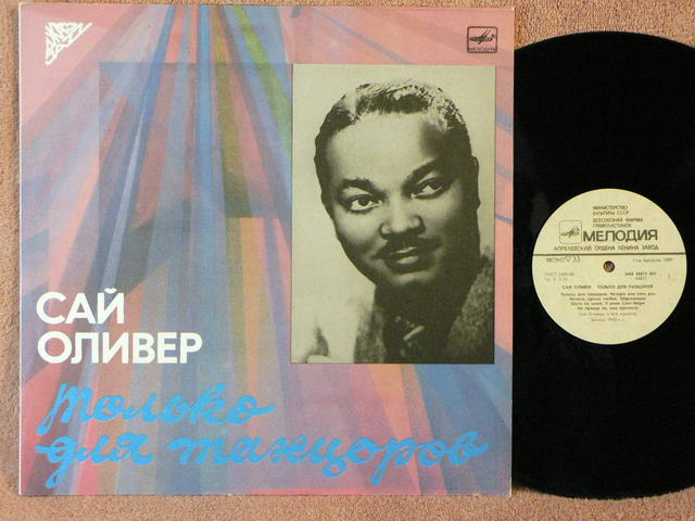 Oliver Sy Records Lps Vinyl And Cds Musicstack
