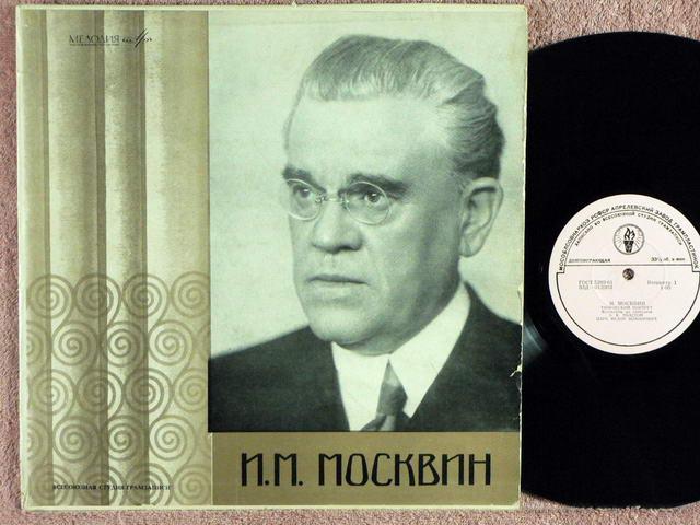 MOSKVIN, IVAN - Creative Portrait - 33T