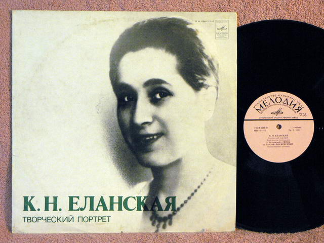 YELANSKAYA, CLAUDIA - Creative Portrait - 33T