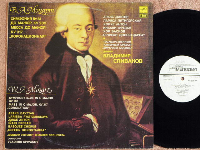 typography and mozart a symphonies The originals - legendary recordings limited edition 50 cd box the originals - legendary recordings limited edition 50 cd box set 26-27 mozart symphonies 35.