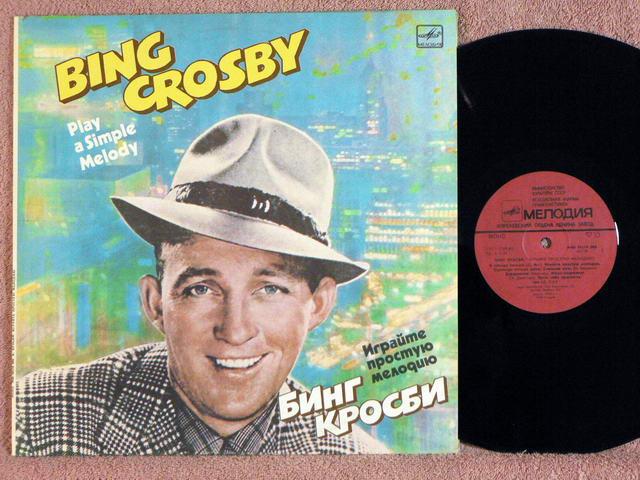 bing crosby play a simple melody lp