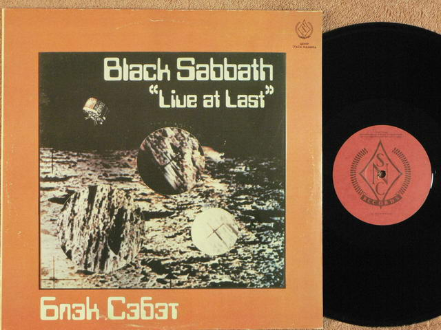 Black Sabbath Live At Last Records Lps Vinyl And Cds