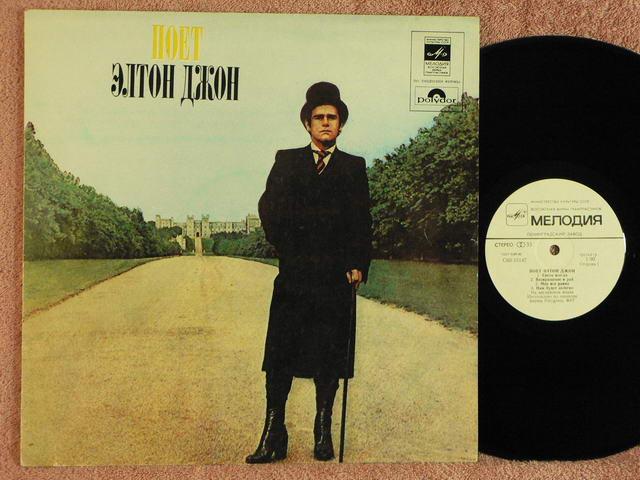 JOHN, ELTON A Single Man. USSR Version.