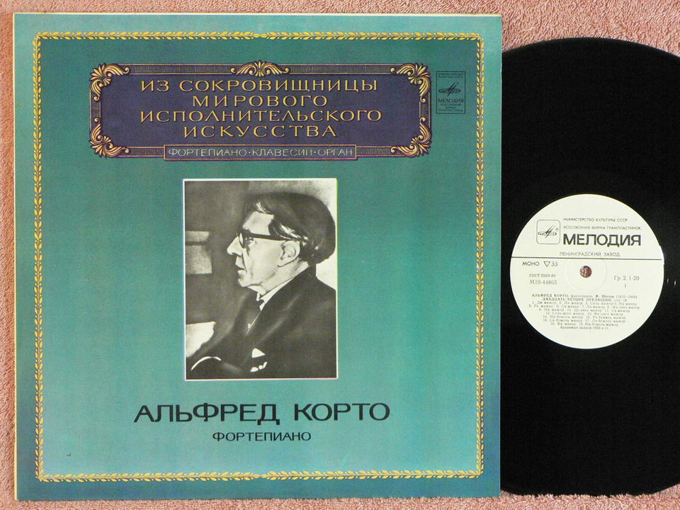 CHOPIN, FREDERIC - Twenty-Four Preludes. Impromptus - A. CORTOT - 33 1/3 RPM