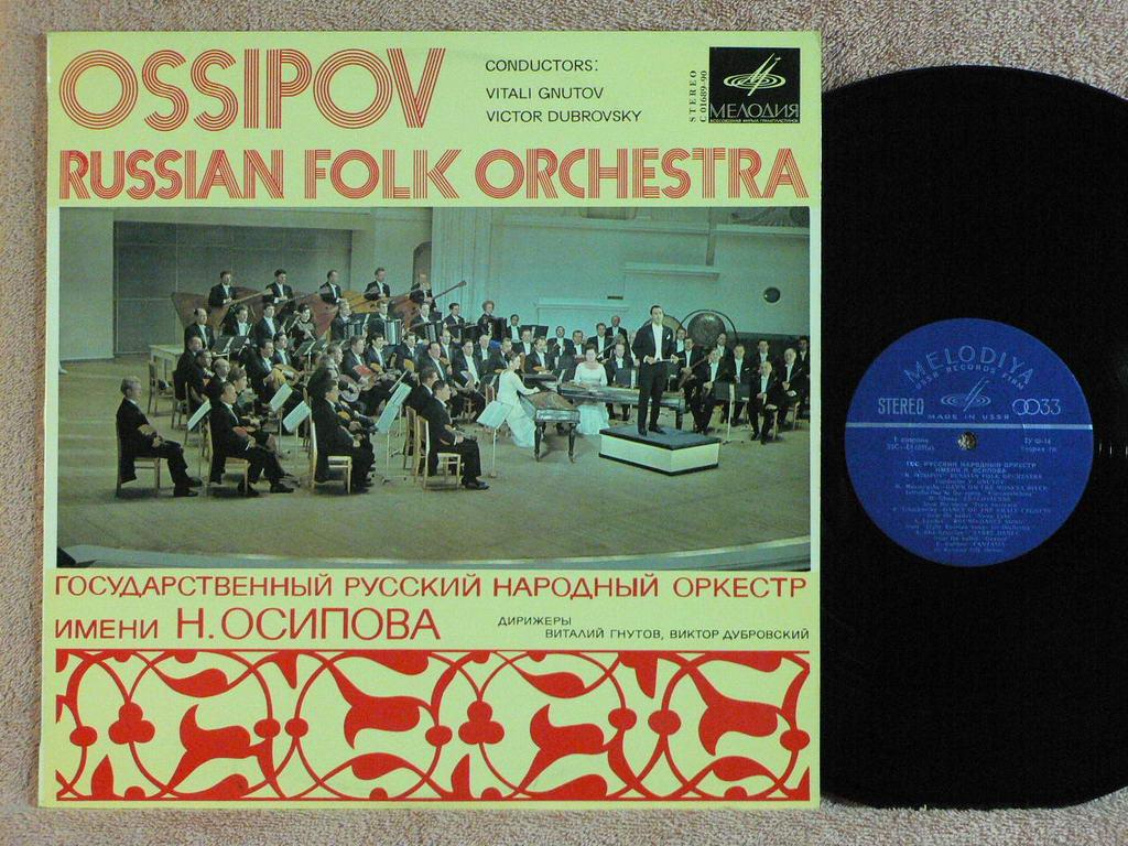 ossipov russian folk orchestra ossipov russian folk orchestra