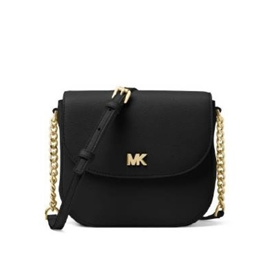 3d7d59407d6a MileagePlus Merchandise Awards. Michael Kors Mott Pebbled Leather ...