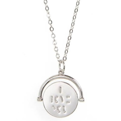 Picture of Lulu DK I Love You Necklace - Rhodium-Plated Brass