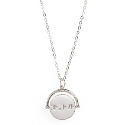 Picture of Lulu DK Believe Necklace - Rhodium-Plated Brass