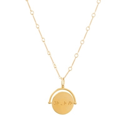 Picture of Lulu DK Believe Necklace - 14K Gold-Plated Brass