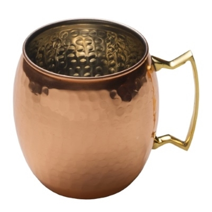 Picture of Mikasa 16-oz. Hammered Copper Mugs - Set of 4