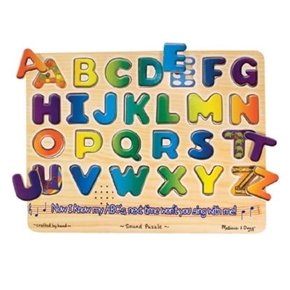 Picture of Melissa and Doug® Alphabet Sound Puzzle