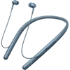 Picture of Sony h.ear in 2 Wireless Around Neck Earbuds