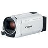 Picture of Canon VIXIA High Definition Camcorder with 57x Zoom