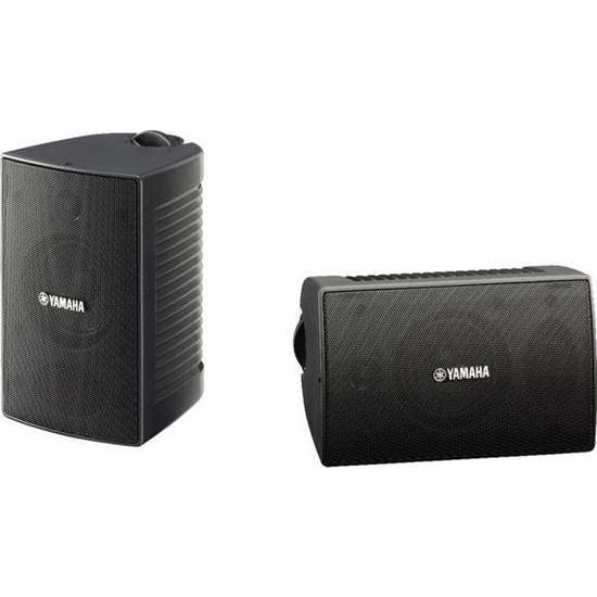 Picture of Yamaha® High-Performance Outdoor Speakers
