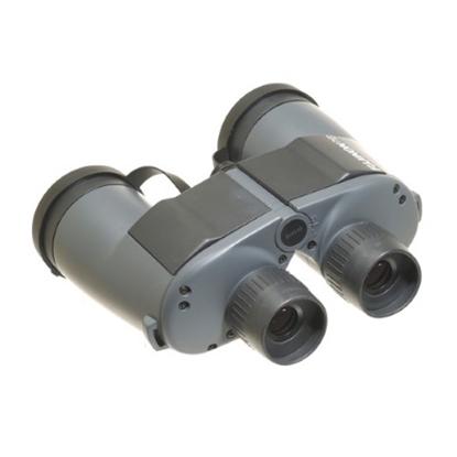 Picture of Fuji Mariner 7x50 WP XL Binoculars - Black