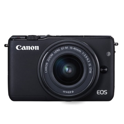 Picture of Canon 18.0MP Compact Digital SLR with 15-45mm Lens - Black