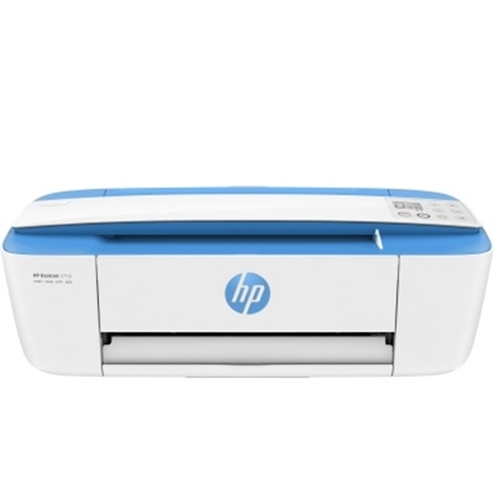 Picture of HP DeskJet All-in-One Printer