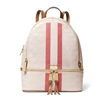 Picture of Michael Kors Rhea Zip Striped M Backpack
