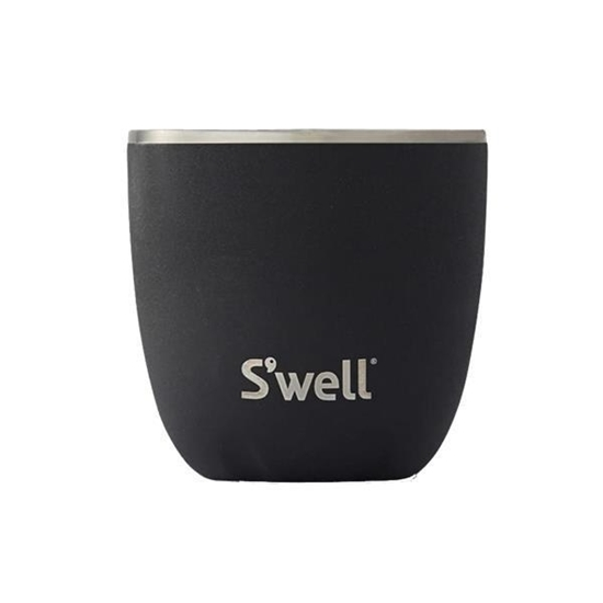 Picture of 10-oz. Insulated Tumbler