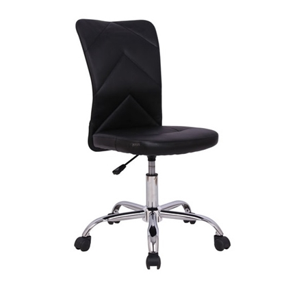 Picture of Z-Line Designs Chevron Task Chair - Black