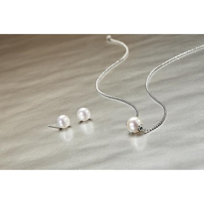 Picture of Floating Pearl Pendant and Pearl Studs Set