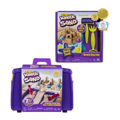 Picture of SpinMaster Folding Sandbox & Beach Day Fun Set