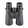 Picture of Nikon® MONARCH 5 8x42 Binocular