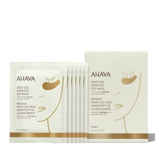 Picture of AHAVA Dead Sea Osmoter Eye Mask - Pack of 6