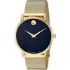 Picture of Movado® Men's Museum Classic Gold-Tone Mesh Bracelet Watch