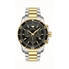 Picture of Movado® Men's Series 800 Chrono Watch