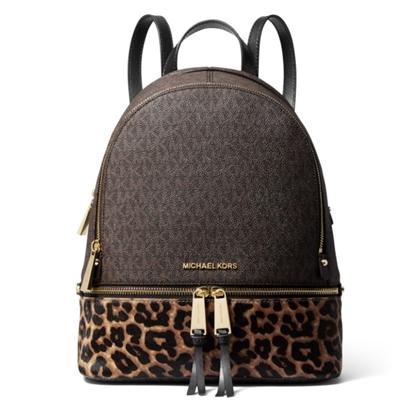 Picture of Michael Kors Rhea Zip Medium Backpack - Brown Multi Cheetah