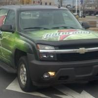 Gatorade Auto Car Wrap.