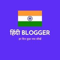 Hindiblogger Rahul photo