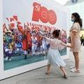 Une exposition de photos pour le 100e anniversaire du Parti communiste chinois, le 11 juin 2021 à Pékin