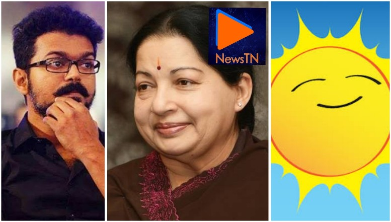'சர்கார்' புது சர்ச்சை பிளாஷ்பேக்!