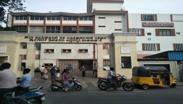 எழும்பூர் குழந்தைகள் ஆஸ்பத்திரியில் நவீன மருத்துவ சிகிச்சை வசதிகள்!