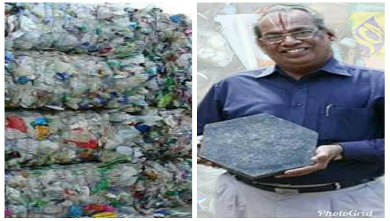 RECYCLING OF PLASTIC WASTES