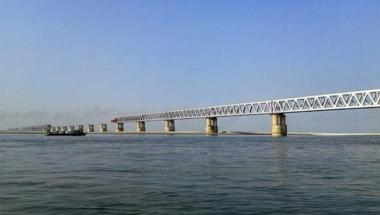INDIA'S LONGEST AND ASIA'S 2ND LARGEST BRIDGE