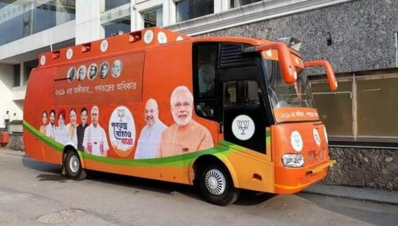BJP KNOCKS THE SC DOORS