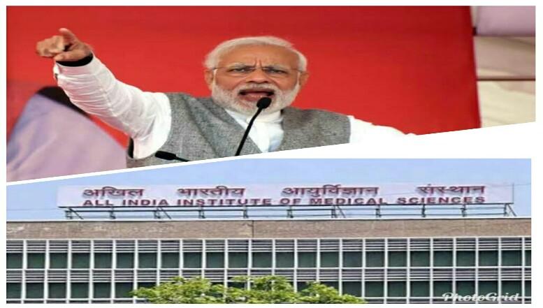 AIIMS Madurai: Transforming Healthcare Infrastructure in TN