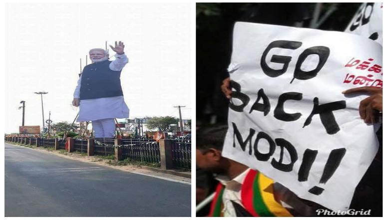 """""""தோற்றுப் போன( #GoBackModi) வெளுத்து வாங்கிய (#TNWelcomesModi )மற்றும் ( #SouthIndiaWithNamo )"""""""