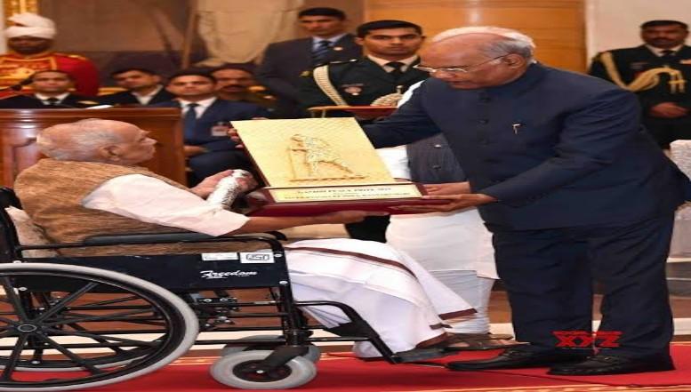 கன்னியாகுமரி விவேகானந்தா கேந்திரத்துக்கு அமைதிக்கான காந்தி விருது