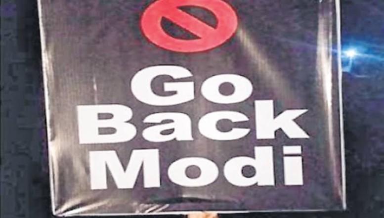 ModiGoBack க்கு பின்னால் பாகிஸ்தான்