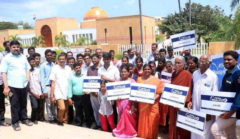 அப்துல் கலாம் கனவுத் திட்டம் - இந்தியா விஷன் 2020