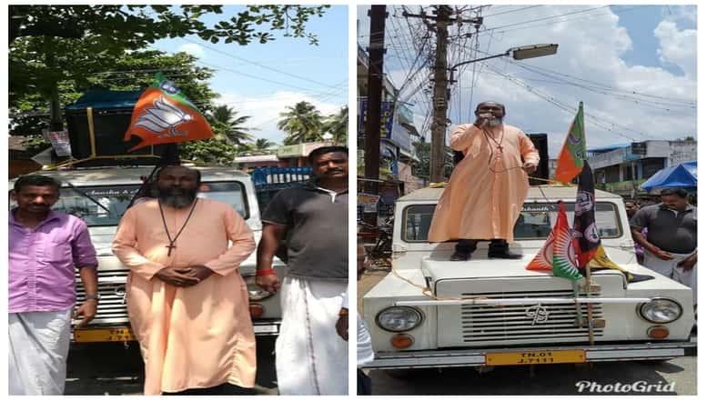 பாஜகவுக்கு ஆதரவாக பாதிரியார் பிரச்சாரம் - கன்னியாகுமரி