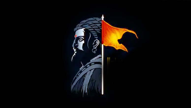 சத்திரபதி சிவாஜியின் ஹிந்து சாம்ராஜ்யம்